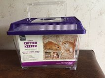 Small Critter Keeper in Naperville, Illinois