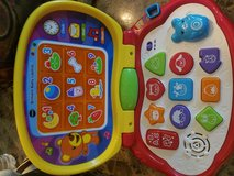 Educational toys in Fort Hood, Texas