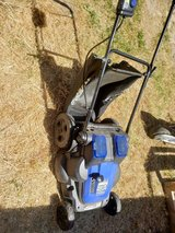 Electric mower in Fairfield, California