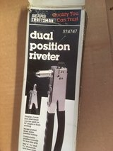 Craftsman Dual Position Riveter with Rivets in Orland Park, Illinois