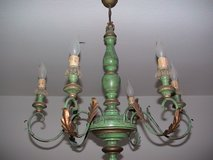 Antique Bavarian Lamp in Wiesbaden, GE