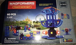 Magformers Magnetic Construction Set in Conroe, Texas