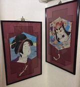 Antique 1950s Vintage Japanese Paper and Bamboo Kites in Okinawa, Japan