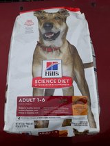 35lb Science Diet dog food in Naperville, Illinois