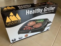 Smokeless Indoor Grill (Brand-new) in Travis AFB, California
