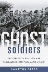 Ghost Soldiers by Hampton Sides Hardback edition in Camp Lejeune, North Carolina
