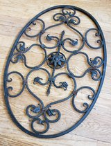 """Scroll Wall Decor Metal Grille Panel Floral Iron 24"""" x 15"""" in Aurora, Illinois"""
