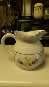 Herend Village pottery pitcher in Byron, Georgia