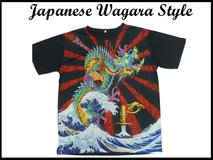 Japanese Style Design T (Sea Dragon) in Okinawa, Japan