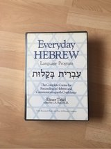 Everyday Hebrew: Complete Course in Ramstein, Germany