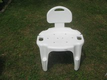 Shower Chair adjustable height in Fort Leonard Wood, Missouri