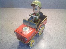Antique G. I. Joe Tin Wind up Toy in Bartlett, Illinois