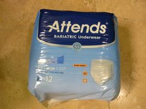 ATTENDS ADULT DIAPERS SIZE XXL  12 CT - 5 PKS in Naperville, Illinois