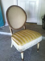 Vintage Slipper Chair in Spring, Texas