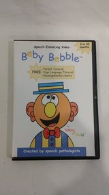 DVD - Baby Babble - Speech Enhancing in Naperville, Illinois