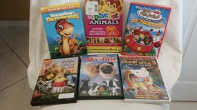 DVD - VARIETY - GENERAL RATED in Naperville, Illinois