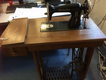Helvetia Treadle Sewing machine in Stuttgart, GE