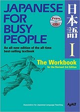 Japanese for Busy People I: The Workbook for the Revised 3rd Edition in Kingwood, Texas