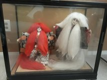 Handmade VINTAGE KABUKI  LION DANCER Dolls in glass case in Camp Pendleton, California