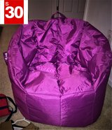 ADULT BEAN BAG NEW in The Woodlands, Texas