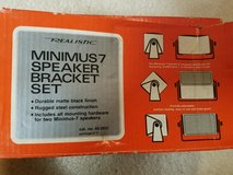 Vintage realistic Minimus 7 speaker bracket set from Radio Shack in Joliet, Illinois