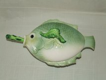Vintage Fish Dish Ceramic Soup Tureen by Quon Quon ~ Unique ~ in St. Charles, Illinois
