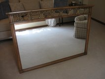 Large Wall/Dresser Mirror-Thomasville-Gardner in Bolingbrook, Illinois