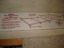 Queen/King Bed Frame - NEW - in Box - TWO available in Joliet, Illinois