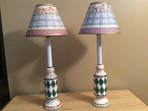 Cute Pair of Lamps in Bolingbrook, Illinois