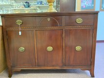 antique-ish armoire in Fort Knox, Kentucky