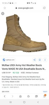 MCRAE BOOTS NEW SIZE 11 in Okinawa, Japan