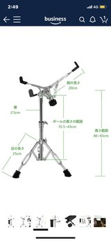Drum stand in Okinawa, Japan