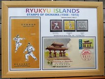 PERFECT FOR THE OFFICE OR DEN/MAN CAVE in Okinawa, Japan
