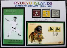 THE PERFECT GIFT FOR A FRIEND, CO-WORKER OR ACQUAINTANCE in Okinawa, Japan