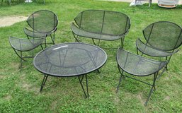 Vintage Clam-Shell or Orange Slice Outdoor Patio Furniture in Westmont, Illinois
