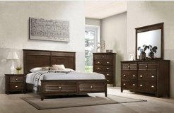 United Furniture - Multi Full Size Bed Set - complete - includes mattress & delivery in Wiesbaden, GE