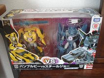 TF Bumblebee VS Steeljaw in Okinawa, Japan