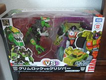 TF Grimlock VS Gregevor in Okinawa, Japan