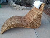 Wicker Chaise Lounge in Alamogordo, New Mexico