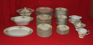 Vintage Yamaka Yam 6 China Dish Set / Red & Tan Border on Cream Color / Floral Sprays in Westmont, Illinois