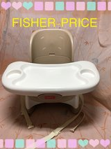"""""""BABY CHAIR FOR THE TABLE WITH STRAP AND REMOVABLE TRAY"""" in Okinawa, Japan"""