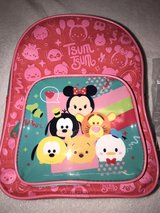 New Backpack in The Woodlands, Texas