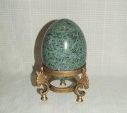 Large Green Polished Marble Egg on Gold Toned Stand in Bolingbrook, Illinois