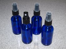 4 New Glass Spray Bottles 2oz. in Wiesbaden, GE