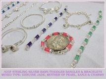 Great Christmas Gift Ideas! Baby/Toddler Bracelets in Okinawa, Japan