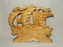 Chinese Junk Carved Wooden Sailing Ship ~ Impressive in Naperville, Illinois