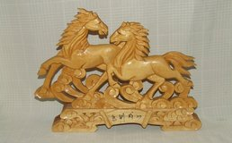 Asian Carved Wooden Wild Horses Statue ~ Impressive in Naperville, Illinois