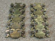 10 Drawer Handles in Chicago, Illinois