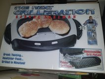 George Foreman / The Next Grilleration in Fort Campbell, Kentucky