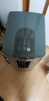 Portable Air Conditioner (Toyotomi T1DB) in Okinawa, Japan